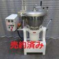 (株)愛工舎製作所 カッターミキサー 50S型/1999年製