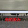 マルヤス機械(株) コンベヤ MMX200-VG-204-200-200-U-50-SP-O/2012年製