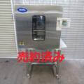 (株)いすゞ製作所 恒温器 EPSF-116