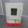 アドバンテック東洋(株) 送風定温乾燥器 DRM420DA/2003年製