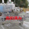 (株)大生機械 全自動パック包装機 DPX2000AS/2014年製