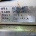 宮元システム(有) NG選別機/2012年製