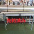 三機工業(株) コンベアー② SHV40-2.0HH(D13-2B15)LB/2008年製