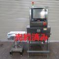 (株)イシダ X線異物検出機・リジェクター IX-G-2450/2007年製