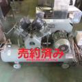 (株)日立産機システム ベビコン 2.2U-9.5CV/2008年製