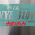 (株)なんつね 高速ワイドスライサー NYL-310V2/2007年製