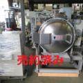 2019/10/07 お買上げ有難うございました。 三浦工業(株) レトルト殺菌機 JQ-601N/2014年製