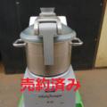 ロボクープ社 カッターミキサー①(卓上型) R-10E/2011年製