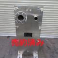 (株)日阪製作所 プレート式熱交換器LX-196A-BJLR-34/2010年製