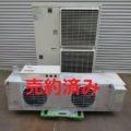 三菱電機(株) 一体空冷式スクロール形コンデンシングユニット/2012年製