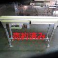 三機工業(株) コンベアー SZV30-1.5C(D50-2B40)R/2013年製