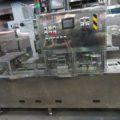 (株)第一包装機製作所 自動式カップシール機 DS-2500SC-W-SM/2016年製