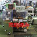 (株)フジキカイ コンパクト逆ピロー包装機 FW3301BS/B/2012年製