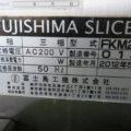 冨士島工機(株) サンドイッチスライサー FKM2L/2012年製