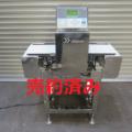 (株)システムスクエア 金属検出機 SD3010W/2009年製