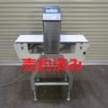 アンリツ製 金属検出機 KD1013AW/2001年製