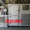 コマ製 急速冷凍庫 80/20システム /2009年製