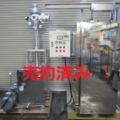 (株)品川工業所 真空冷却機 FC-940/1999年製