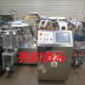 2019/9/20 お買上げ有難うございました。 (株)古川製作所 竪型袋詰真空包装機 FVV-10-220N/2009年製