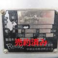レオン自動機(株) ディバインダー OX104