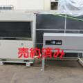 ホシザキ(株) アイスメーカー① TM-2000UA-1/2017年製
