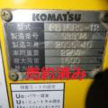 小松フォークリフト(株) リーチフォークリフト FB15RS-12/2006年製