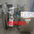 (株)古川製作所 袋詰シール機 FF-220N-PC/2014年製