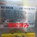 アンリツ製 X線異物検出機 KD7405AW/2003年製