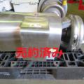 岩井機械工業(株) サニタリーポンプ /2003年製
