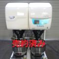 (株)クボタ 業務用自動炊飯機 ライスロボ KR902WNA/2016年製
