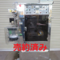 中央包装機(株) 縦ピロー包装機 /2005年製