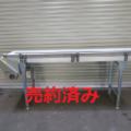三機工業(株) エスコンミニ① SHV/2008年製
