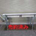 三機工業(株) エスコンミニ② SHV/2008年製