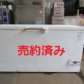 (株)ダイレイ スーパーフリーザー DF-500D4/2013年製