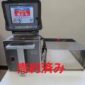 EDM(株) 間欠式サーマルプリンター THP301S/2008年製