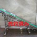 ステンレス傾斜コンベアー 500×L2850/2010年製