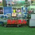 茨木精機(株) ガスパックシュリンク包装機 CFP-3000N-NB/2012年製
