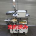 レオン自動機(株) 火星人 CN120
