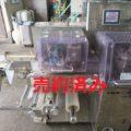 (株)フジキカイ コンパクト逆ピロー包装機 FW3300BS/B /2006年製