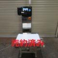 (株)イシダ ウエイトチェッカー DACS-G-S150-46/PE-N-S/2016年製