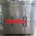 大和冷機工業(株) 業務用冷蔵庫① 623CD-EC/2018年製