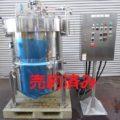 (株)サムソン 圧力・真空釜① SCP80/46SFT /2007年製