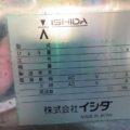 (株)イシダ ウエイトチェッカー DACS-W-020-SE/WP-IN/2007年製