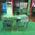 アンリツ製 ウエイトチェッカー・リジェクター/2006年製