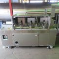 (株)浪華電熱機製作所 天板クリーナー PC-2RS型/2011年製