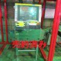 アンリツ製 X線異物検出機 KD7305AW/2006年製