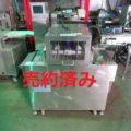 春日電機(株) 除水機 スイパー WCX-400T/2012年製