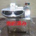 (株)長沼製作所 サイレントカッター NHY-20/2007年製