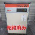 (株)日立産機システム コンプレッサー② OSP-22M6ARN/2014年製