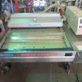 (株)古川製作所 ベルト式真空包装機 FVB-U9-400/2004年製